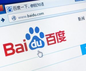 Baidu China Is Not A Search Engine Anymore