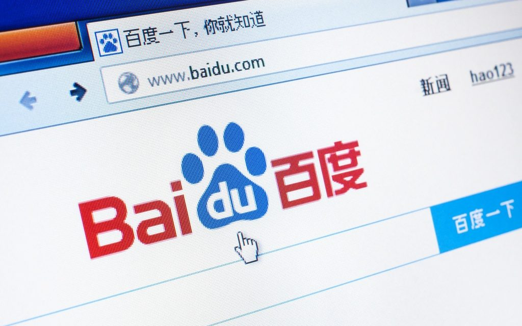 baidu is not a search engine