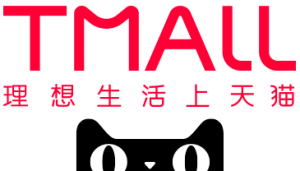 Tmall Easy2Digital