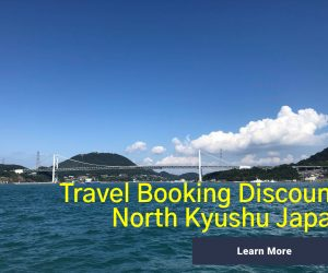 Up to 82% OFF – North Kyushu Japan Travel Discount