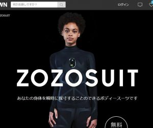 Zozosuit and App Product Failure Reasons
