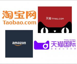 Taobao China, Tmall China Marketing, and Tmall Global Seller Promotion 101